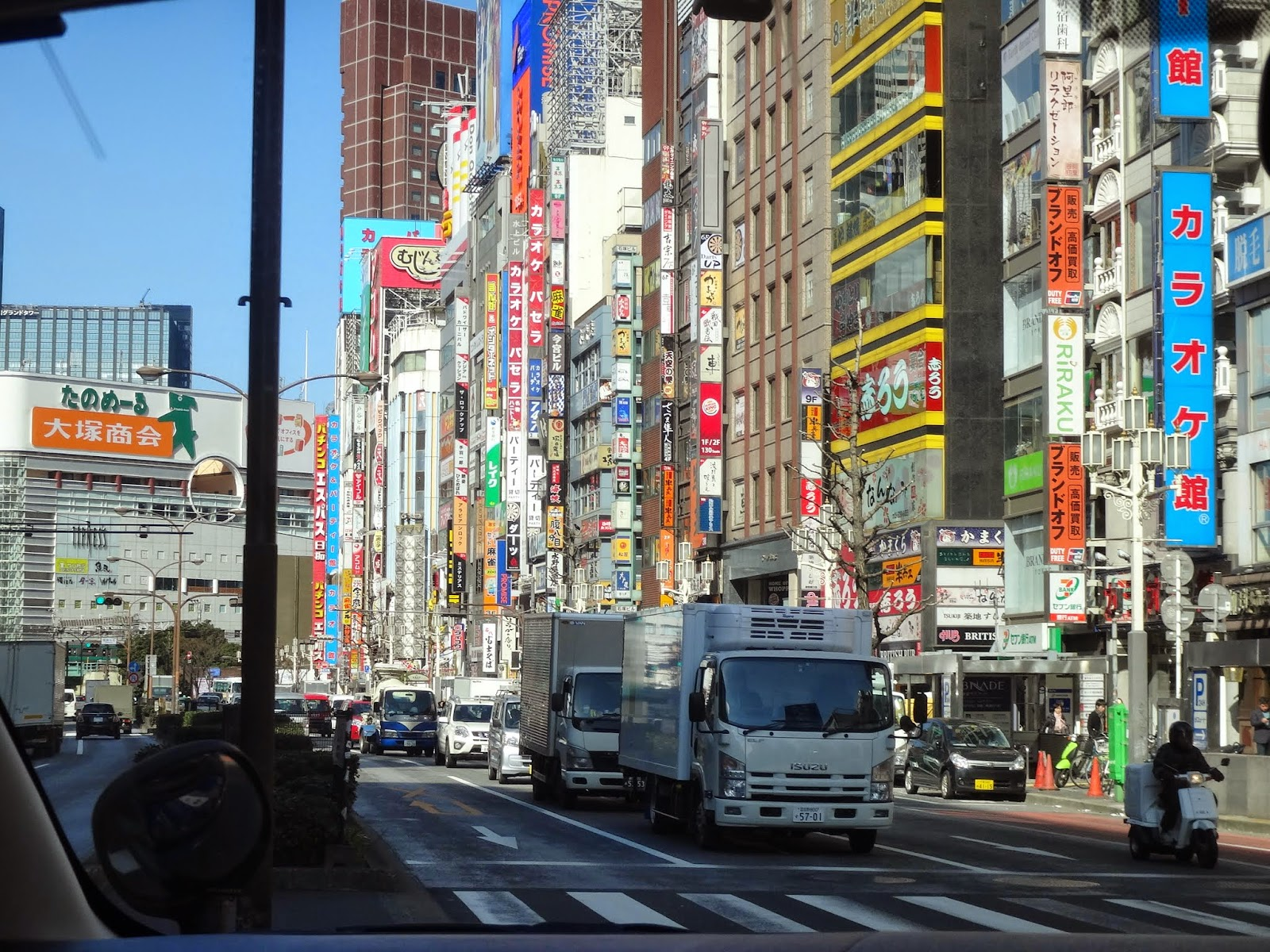 Welcome to Shinjuku city after a long ride from Narita International Airport in Tokyo, Japan