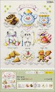 """Скачать:Схемы для вышивки крестом 22 папки  """"Все для чаепития """". ifolder.ru. letitbit.net.  Автор: разные издания Жанр..."""
