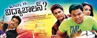 Where Is Vidyabalan (2015) Full Telugu Movie Watch Online And HDRIP Download Free