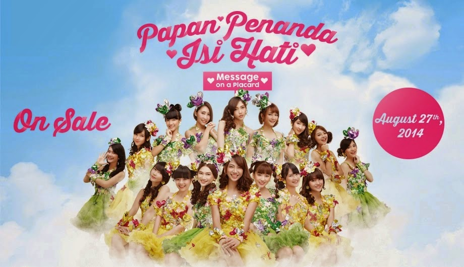 Lirik Lagu JKT48 - Iiwake Maybe (Alasanku Maybe)
