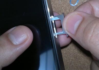 iphone 4s micro sim
