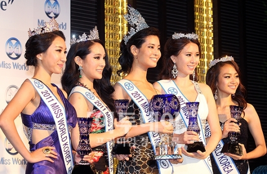 Miss World Korea 2011 - Do-Hyeong Min