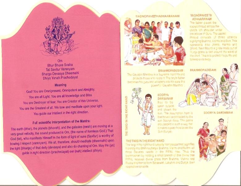 A connoisseur writes anirudh upanayanam invitation anirudh upanayanam invitation stopboris Choice Image