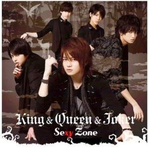 Asian Mix Nuts - Portal King-queen-joker-cd-dvd-f-big