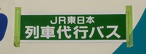 仙石線 普通 陸前小野・矢本行き キハ110系