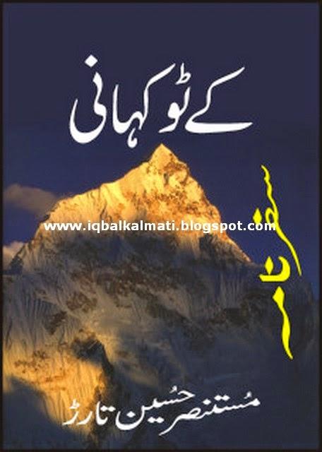 K 2 Kahani By Mustansar Hussain Tarar
