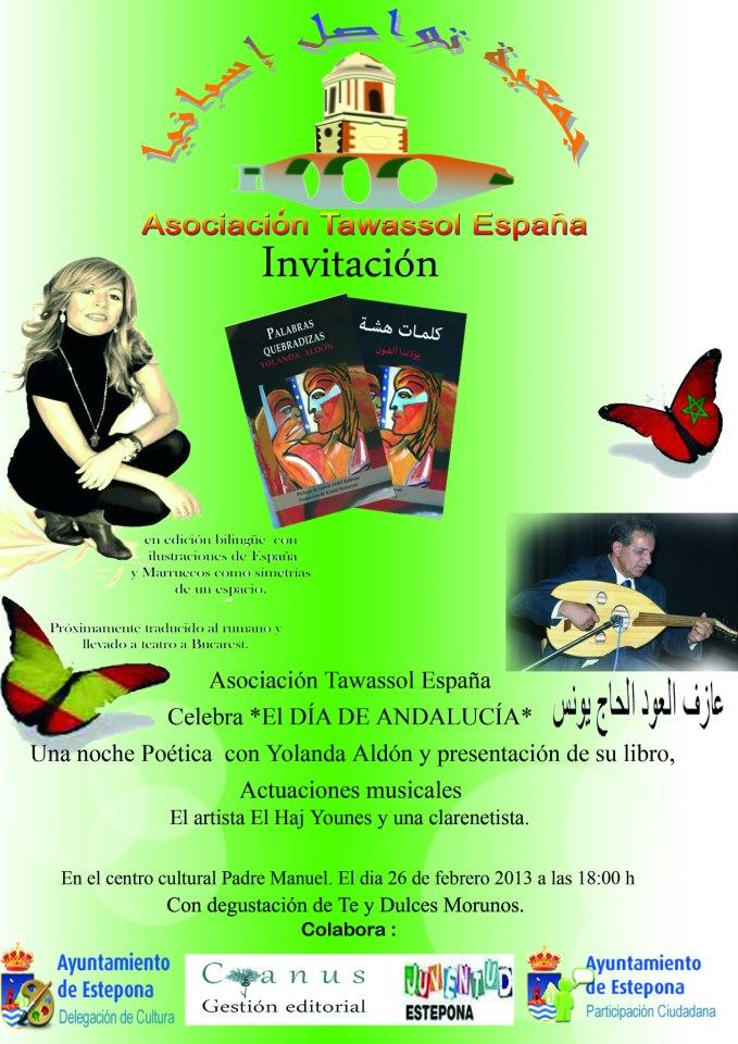 Asociación Tawassol España celebra el día de Andalucia