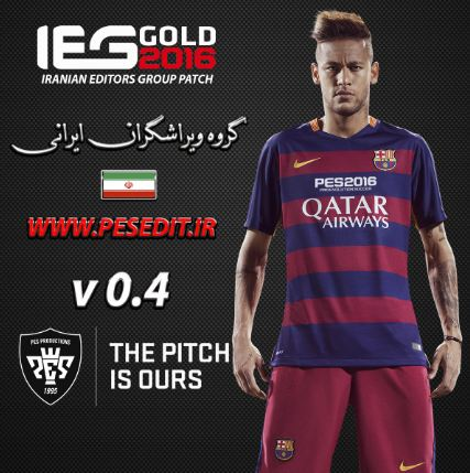 Pes 2013 gold patch