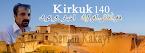 الصفحة الرسمية سامان كاكةيى - بةيجى سامان كاكةيى