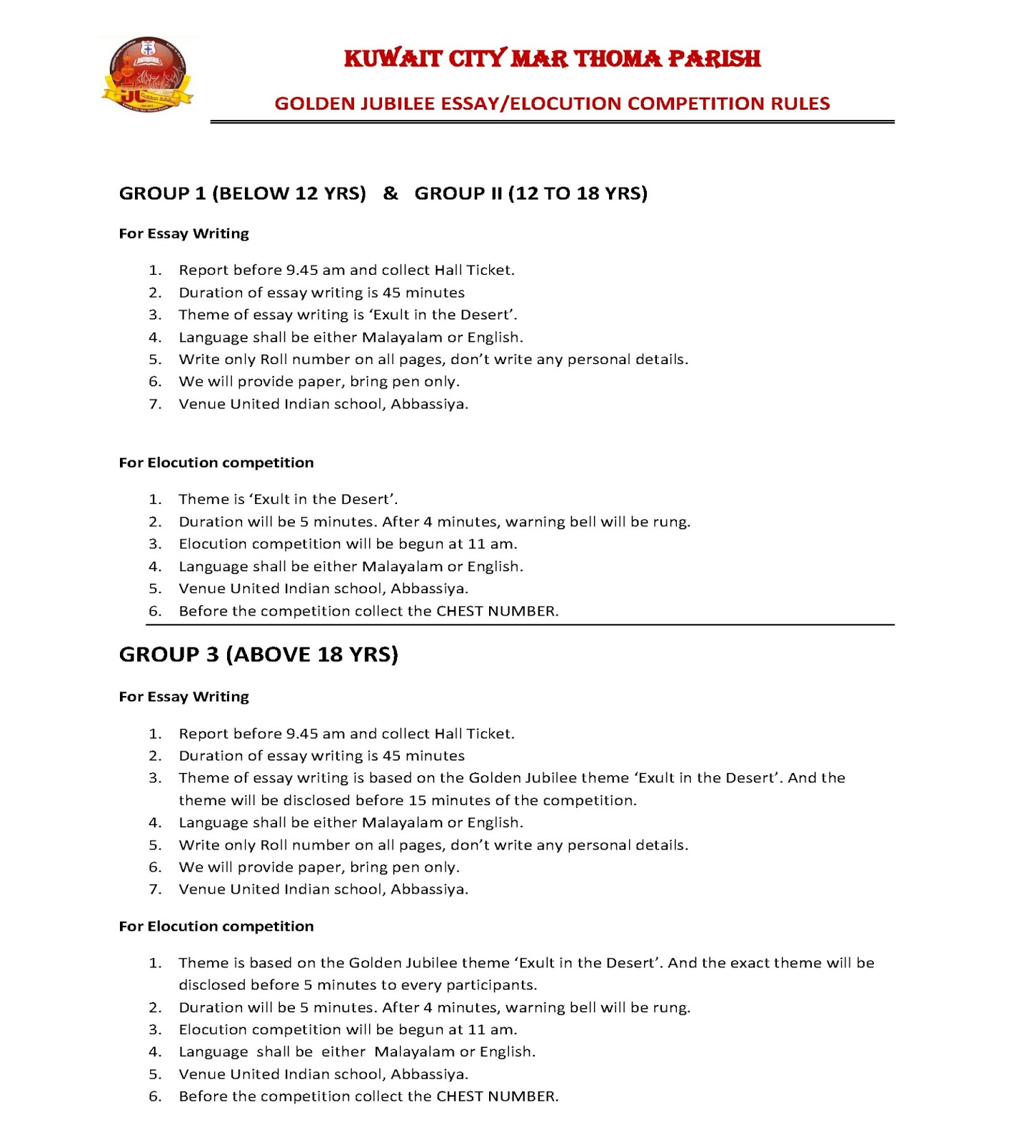 Saf Cdf Essay Competition – 527532