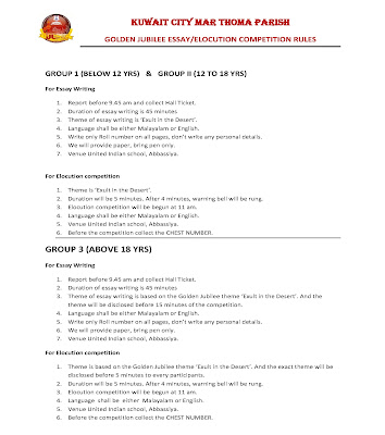 Sample business plan private banking picture 1