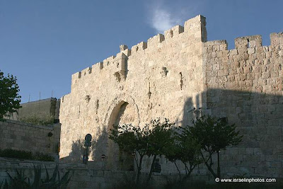 Shaar Zion, Jewish Quarter Gate or Prophet David Gate