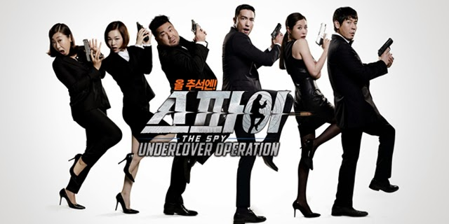 The Spy: Undercover Operation 2013
