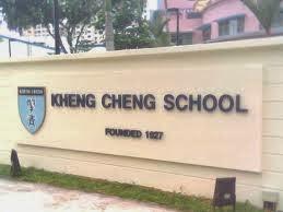 New Launch Condos near Kheng Cheng School