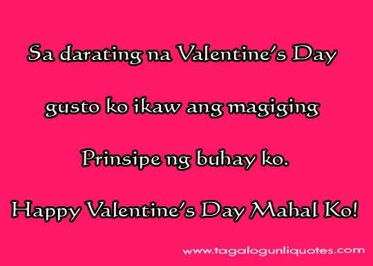 February Valentine Quotes Valentine's Day Tagalog Quote