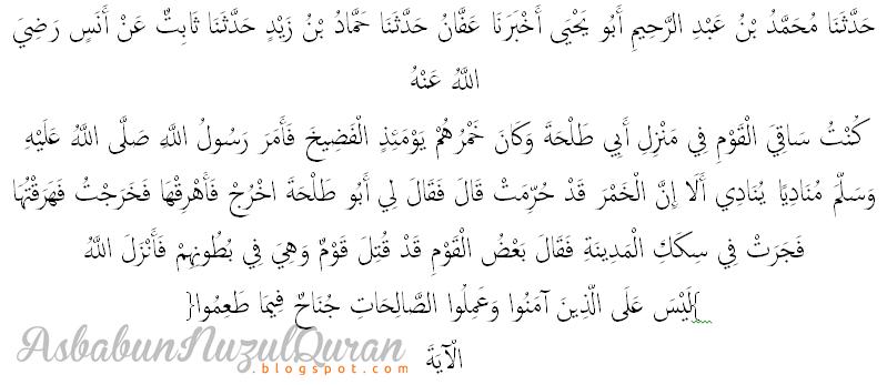 asbabunnuzul quran surat ali 'imran ayat 93