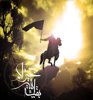 Muslim Soldier - Tentara Islam