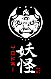 Yokai Yokai Oni