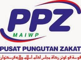 Pusat Pungutan Zakat (PPZ)