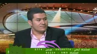 أحمد عفيفي الإعلامي الرياضي الزملكاوي