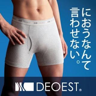 Deoest: Celana Dalam Yang Bisa Menghilangkan Bau Kentut [ www.BlogApaAja.com ]