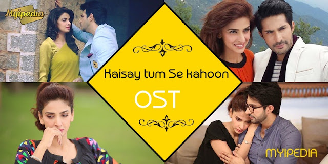 Kaise Tum Se Kahoon OST by Adeel Chaudhry Hum TV video