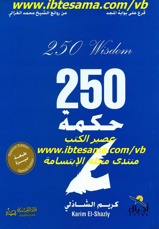 pdf free ebooks download online