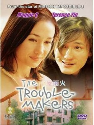 1 Nhà 2 Hộ - The Trouble-Makers (2006)
