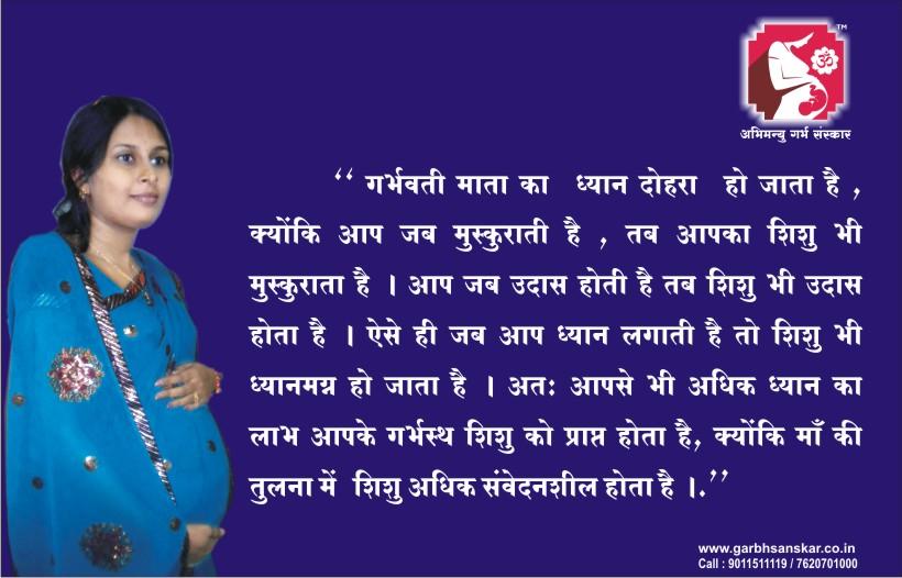 Garbh Sanskar Book In Marathi Pdf Download sinonimos interna ultra amarte pecera