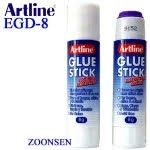 Stick Glue Kecil Artline