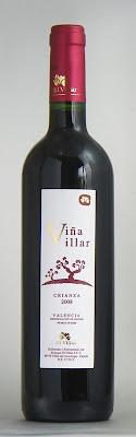 ヴィーニャ・ヴィジャール クリアンサ 2008