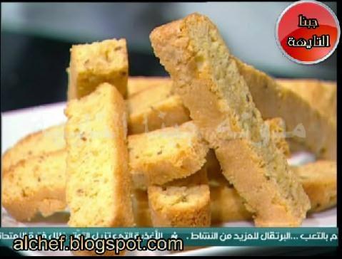 أسهل طريقة عمل بسكويت اليانسون الشيف خالد على-طريقة عمل بسكوت اليانسون-بسكوت الينسون-عمل بسكويت اليانسون-بسكويت أنس -وصفة بسكويت اليانسون-Cookies-Cookies Recipe-Aniseed biscuits