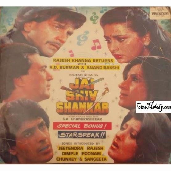 Jai Shiv Shankar  1990