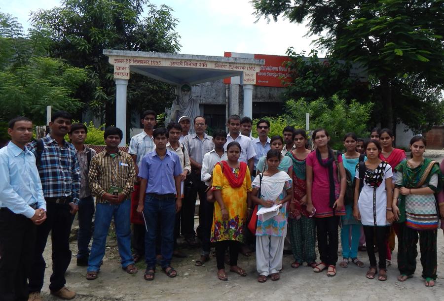 Vinoba Seva Ashram, Shahjahanpur