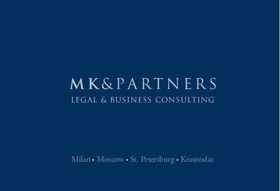 Mk partners vita in condominio i for Rumori condominio