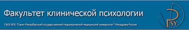Сайт ФКП