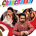 Ghanchakkar (2013) Mp3 Songs Free Download