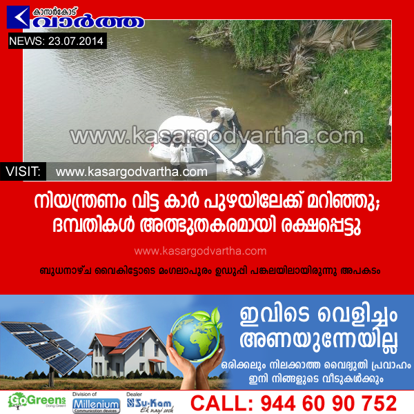 Close shave for couple as car falls off bridge at Pangala, car fell off a bridge, Pangala, Driver