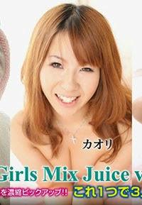 Carib 110614_996 - Girls Mix Juice vol.9