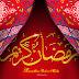 Ramadan Mubarak 2015 - English Naat - Ramazan Mubarak 2015