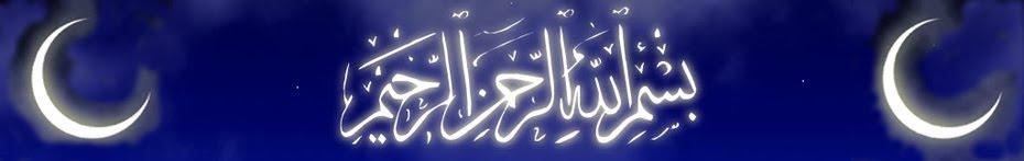 Catatan Islamku
