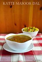 Katte Masoor Dal Recipe