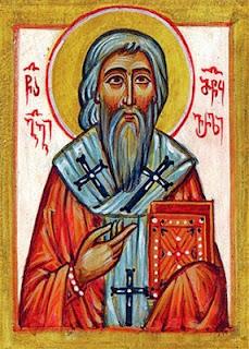 Άγιος Γεώργιος επίσκοπος Αζκουρίας
