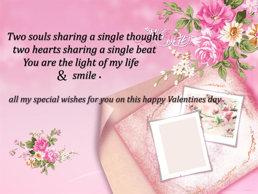 Top 20 Valentines Day Card Messages – Best Valentines Day Card Messages