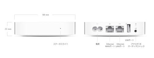 AirMac ExpressのWi-FiでWEPを使用する方法