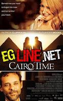 مشاهدة فيلم Cairo Time