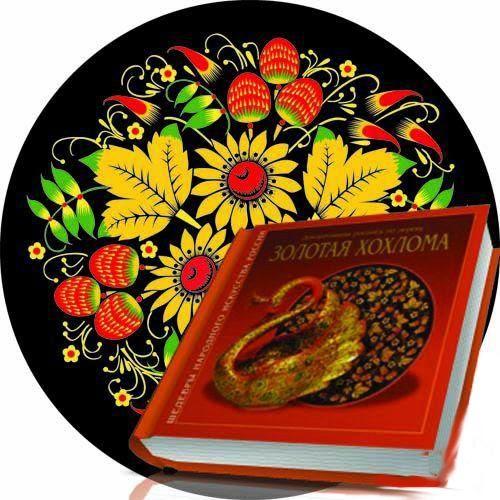 A М Тартак Золотая Книга Скачать