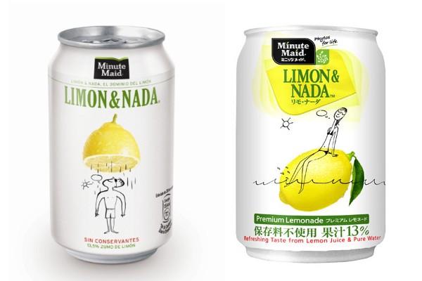 5 Sabores de Bebidas Mexicanas más Peculiares y Curiosos
