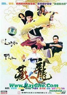 Kho Báu Rồng - Dragon Treasure
