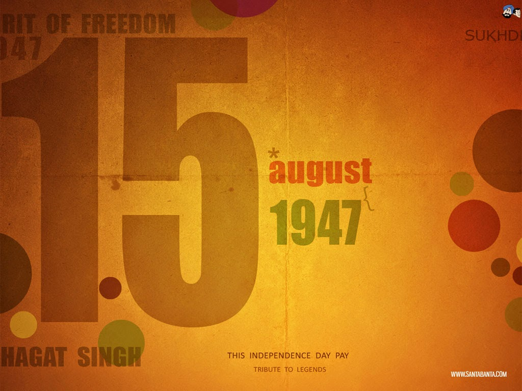 independence day wallpapers 2014